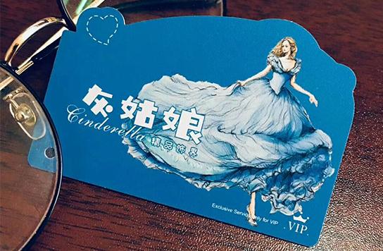 灰姑娘饰品PVC积分卡