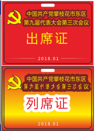 http://www.cqklf.com/data/images/product/20190829101717_538.png