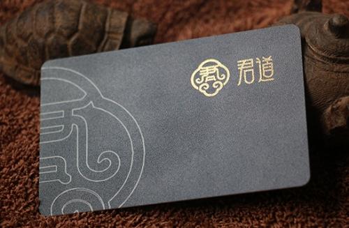 绵阳PVC卡片制作