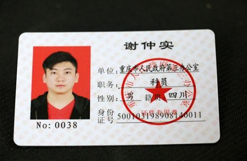 万州PVC数码卡