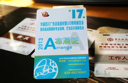 万州PVC数码工作卡