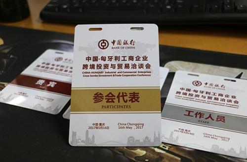 万州PVC数码卡定制