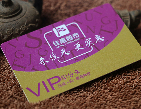 PVC标准卡